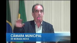 Marcos Viana Pronunciamento 18 08 17