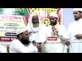 Bangla Waz Hindu Theke Muslim Abdur Rahman Nam Dilen Abdur Razzak bin Yousuf