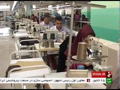 Iran Robat Karim county, Dress production توليد پوشاك شهرستان رباط كريم ايران