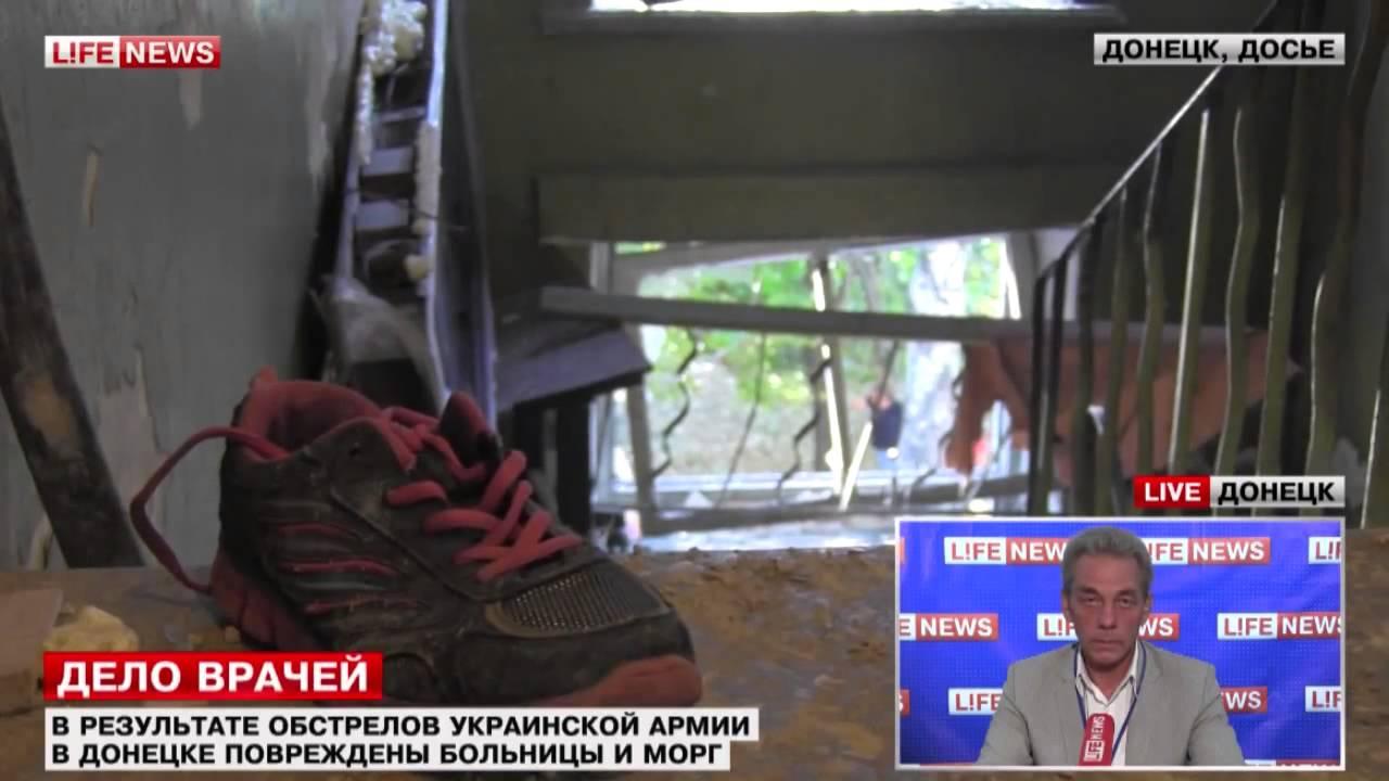В Донбасс прибыл первый гуманитарный поезд из Швейцарии - YouTube