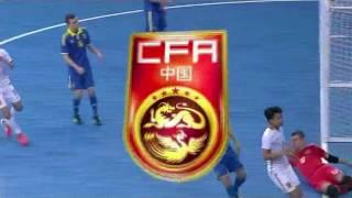 Highlights / Китай 0:5 Україна / CFA International Futsal Tournament 2016(, 2016-12-07T19:16:07.000Z)