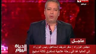 متحدث الوزراء يكشف سبب سفر شريف إسماعيل لألمانيا-فيديو