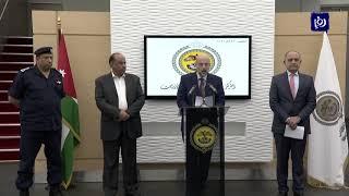 رئيس الوزراء يعلن إصدار أمر الدفاع رقم (3) 26/3/2020