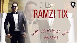 Cheb Ramzi Tix  GIR BHABA 300 NWALI ABSENT  AVCE TIPO BEL ABBES 2018