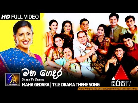 Maha Gedara | Tele Drama Theme Song | Official Music Video | MEntertainments