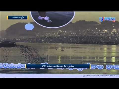 Pilusthundhi Godavari Poster mistakes Issue | Express TV