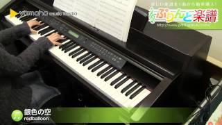 使用した楽譜はコチラ http://www.print-gakufu.com/score/detail/51371...