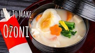 How To Make Ozoni - Japanese New Year Mochi Soup (recipe) お雑煮の作り方 (レシピ)