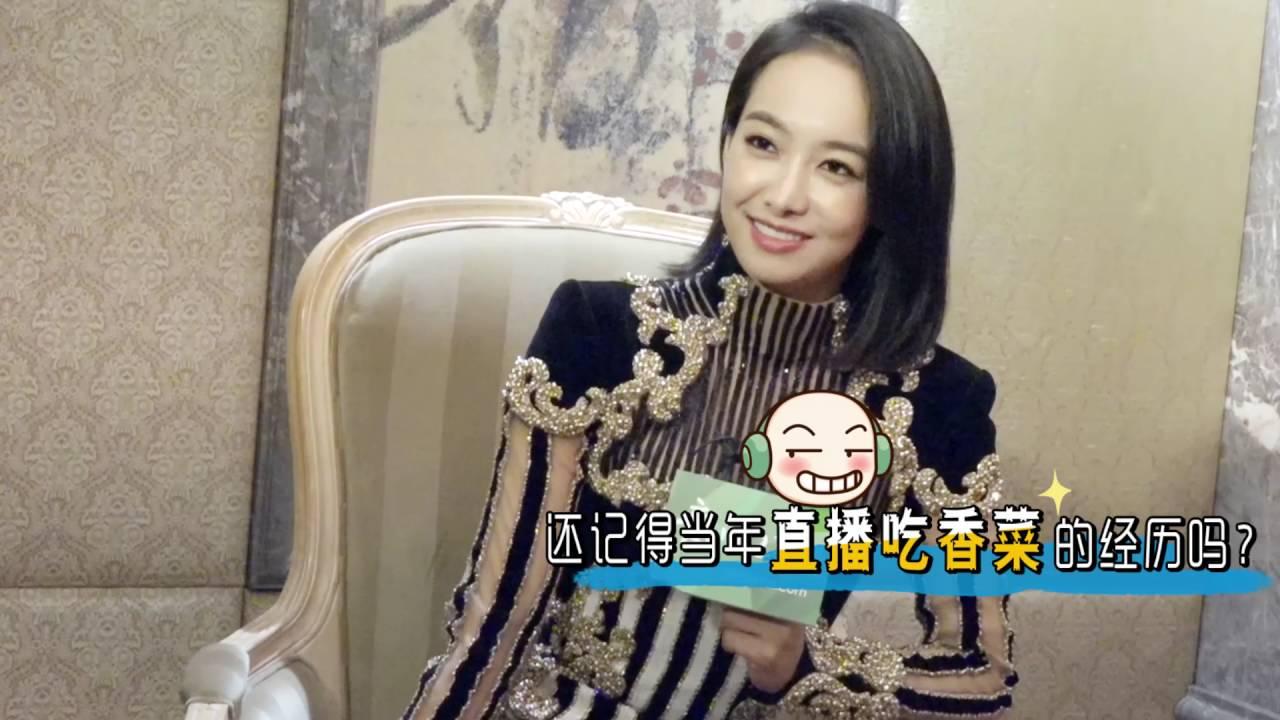 Image result for 香菜园主也爱葛优躺 - 宋茜专访-STAR!调查团