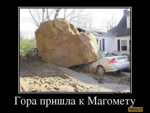 Новые смешные демотиваторы - Русские демотиваторы.