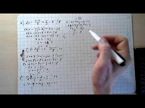 №881 алгебра 7 класс Макарычев