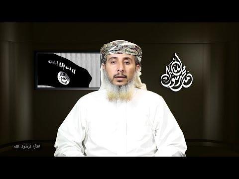 Al Qaeda in Yemen Claims Paris Attack