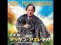 あっぱれ富士山、日本晴れ! /松平 健 ※ 新曲  ※ 歌詞付き cover singing by OKEISUKE