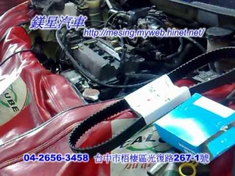時規皮帶拆裝更換 daihatsu sirion 1 0l 1998~ 2000 l3 ejde 4at
