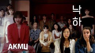 [KOR] AKMU 'NAKKA (with IU)' MV Reaction | 악동뮤지션 '낙하 (with 아…