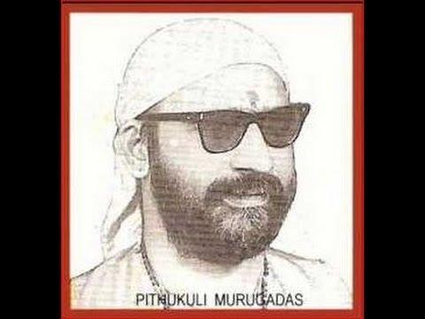 Aum Shakthi Aum - Om Shakthi - Pithukuli Murugadas