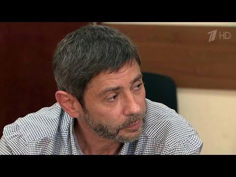 Валерий Николаев в СИЗО а в его квартире умерла