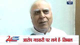 Kapil Sibal lashes out at BJP over Ram Jethmalani's suspension
