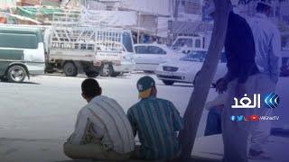 من أجل ضبط سوق العمل... الأردن يقنن أوضاع العمالة الوافدة | ماذا بعد؟ - 2021.08.18