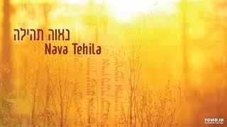 Nava Tehila - HAVAYAH - Adonai Oz - ה' עוז