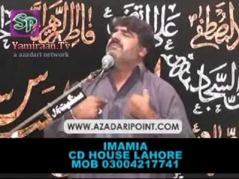Zakir Ghazanfar Abbas Gondal (5th Muharram 1434) (Shahadat Ameer Muslim a.s) Mureed Chakwal