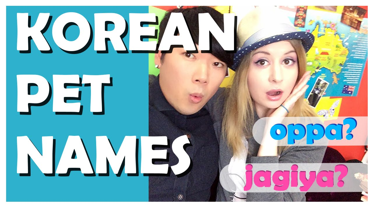 KOREAN PET NAMES
