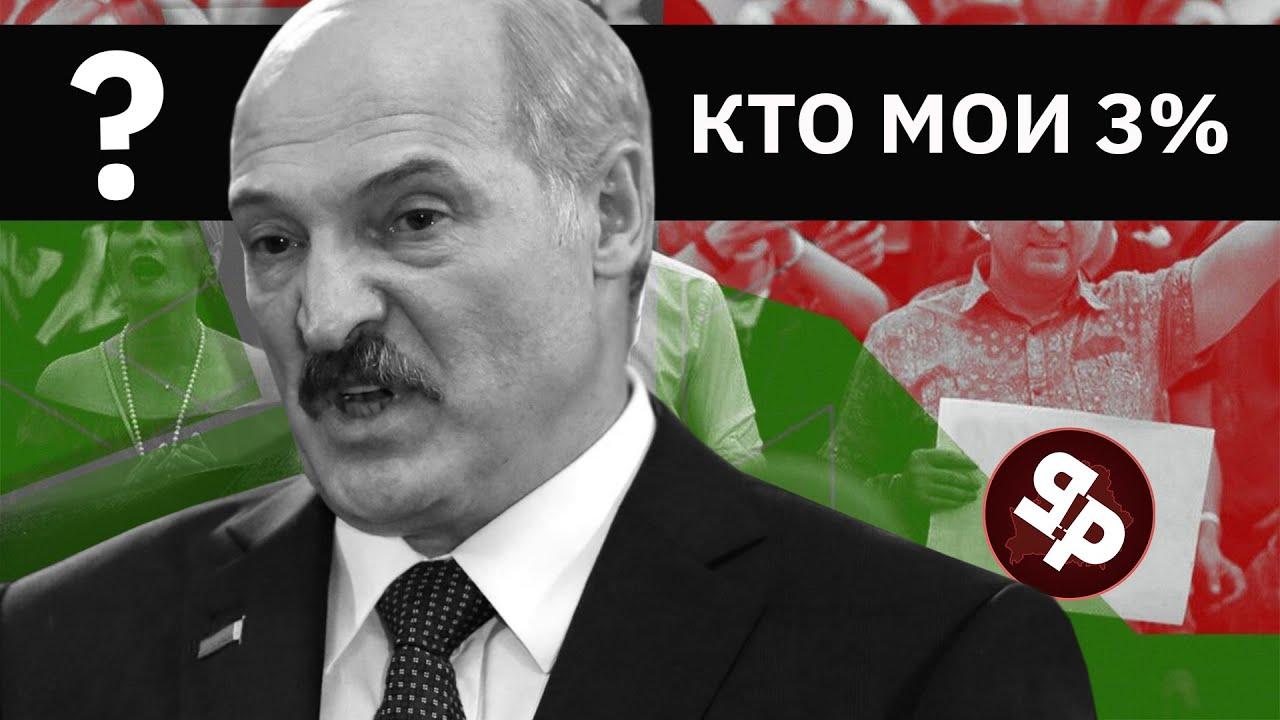 Лукашенко случайно признался в узурпации власти