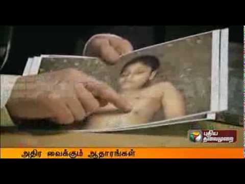 $DANY$ Sri Lankan WarCrime Documentary with New Evidence