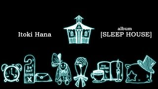 album[SLEEP HOUSE] digest/糸奇はな-Itoki Hana