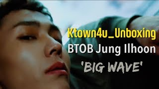 [Ktown4u Unboxing] BTOB Ilhoon 1st Mini Album [Big Wave]