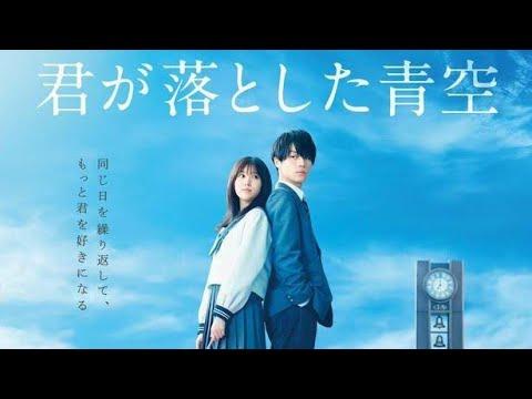 Film romantis drama Jepang sub indo 2019 terbaik