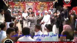 خميس ناجي يعوض ربي  كلمات والحان لطوفه البرهومي....الشريعي 01221314677