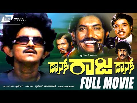 Dance Raja Dance -- ಡಾನ್ಸ್ ರಾಜ ಡಾನ್ಸ್|Kannada Full HD Movie|FEAT.Vinod Raj (HP),Divya