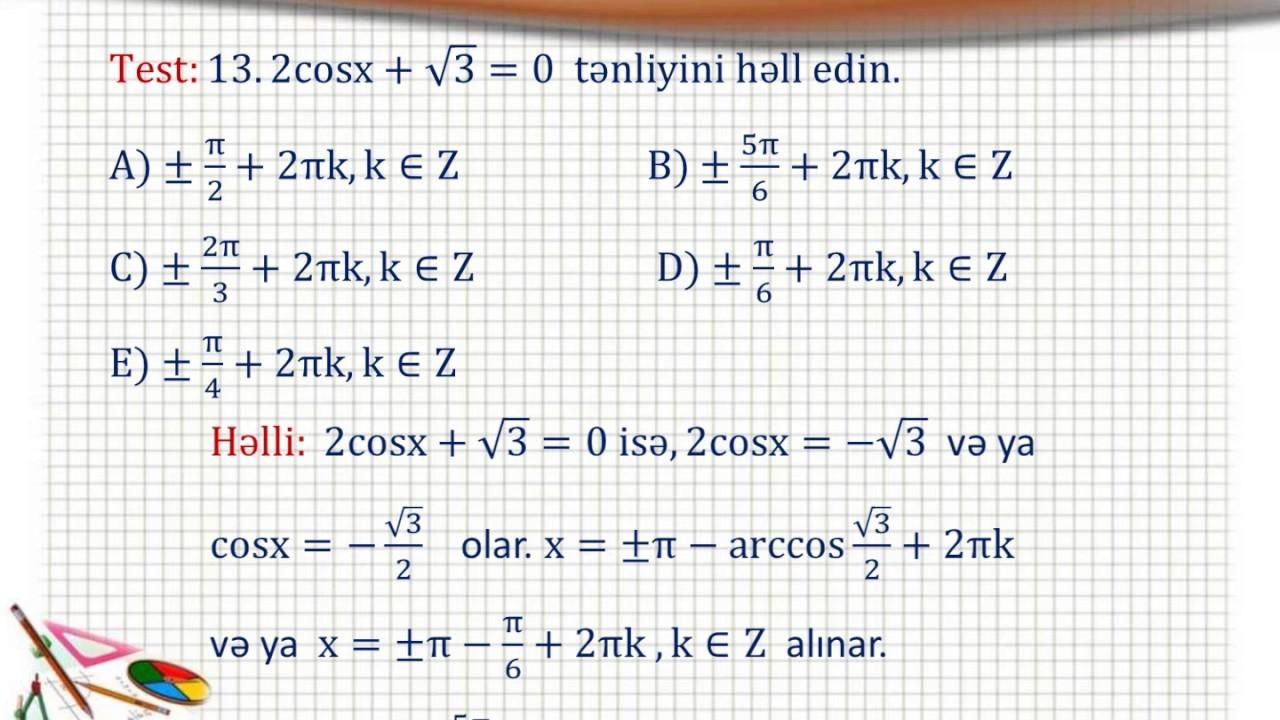 Triqonometrik tənlik və bərabərsizlik Tqdk NIN  TEST 1  40 HƏLLİ