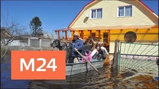 Смотреть видео Несколько участков затопило в подмосковной деревне Апаринки - Москва 24 онлайн
