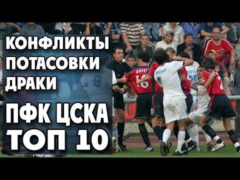 Люнгбю – Краснодар. Прямая трансляция / Футбол