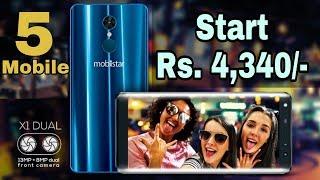 Mobistar Mobile  | सबसे सस्ते Android 4G फ़ोन | Mobistar C1, C1 Lite, C2, E1 Selfie, X1 Dual