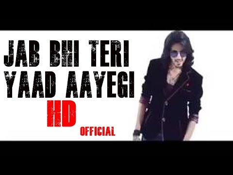 Jab Bhi Teri Yaad Aayegi | I-SHOJ | Official Video Song | 2018