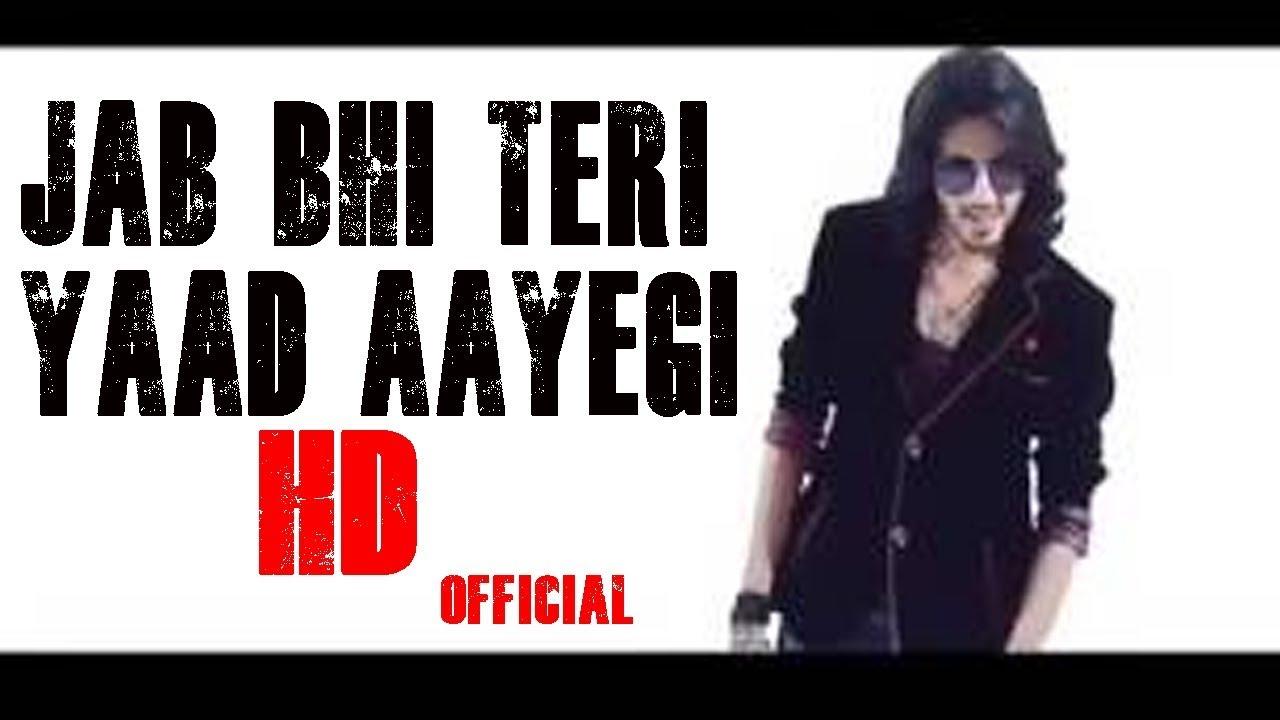 Jab bhi teri yaad aayegi video song download