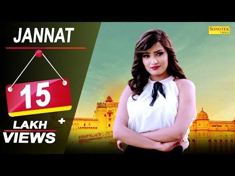 Jannat | Vijay Varma, Rechal | Hemant Rohilla, Keshav Kadyan | Latest Haryanvi Songs Haryanavi 2018