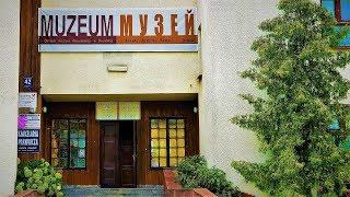 Гайнаўка Польшча   Музей і асяродак беларускай культуры