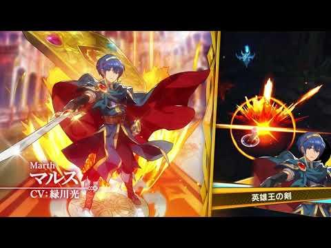 ドラガリアロスト Tvcm 「fire Emblem つながる世界篇」