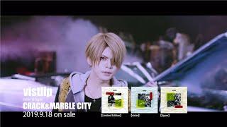 Download lagu vistlip CRACKMARBLE CITY Music short ver MP3
