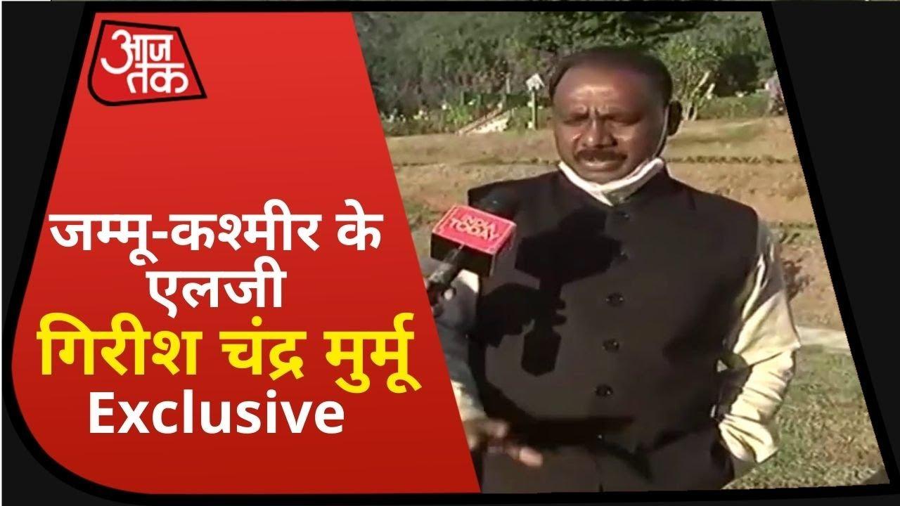 Jammu-Kashmir के पहले LG Girish Chandra Murmu बोले- `अनुच्छेद 370 हटने के बाद विकास ने पकड़ी रफ्तार`