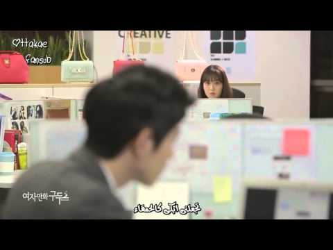 Jo Hyun Ah    Can You Love me Her Lovely Heels OSTottakaefansub