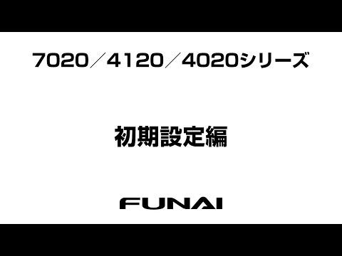 Youtube フナイ テレビ