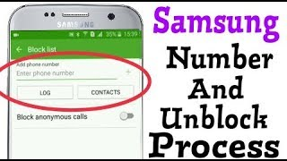 Samsung All Phone And J2 - How To Enable & Disable Call Barring