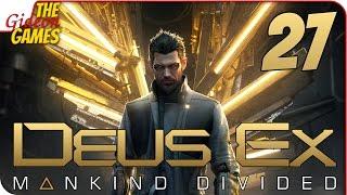 Прохождение Deus Ex: Mankind Divided #27 ➤ ВОЕННОЕ ПОЛОЖЕНИЕ