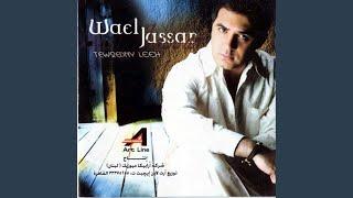 JASSAR TÉLÉCHARGER 2012 GRATUIT MP3 WAEL