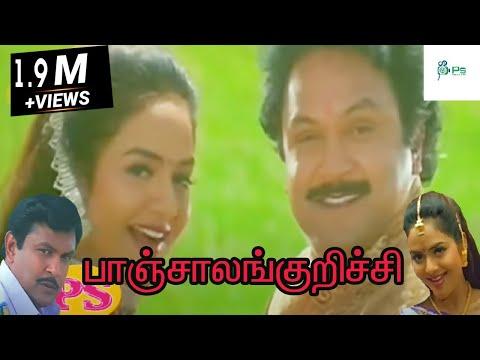 Panchalankurichi | பாஞ்சாலங்குறிச்சி |Tamil Latest Movie |Tamil HD Movies Collection
